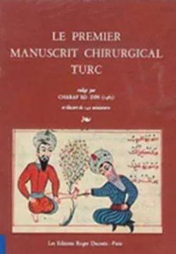 manuscrit chirurgical turc
